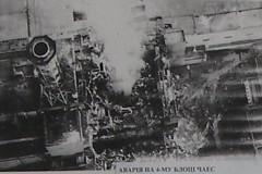 der Reaktor direkt nach der Katastrophe (Foto im Informationszentrum)